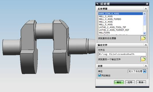 Crankshaft Processing