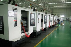 <b>CNC Machining Center Maintenance </b>