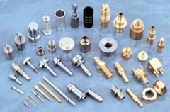 <b>Commonly Used Fasteners Used Materials</b>